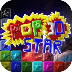 Popstar 3D FREE (Kindle Tablet Edition)