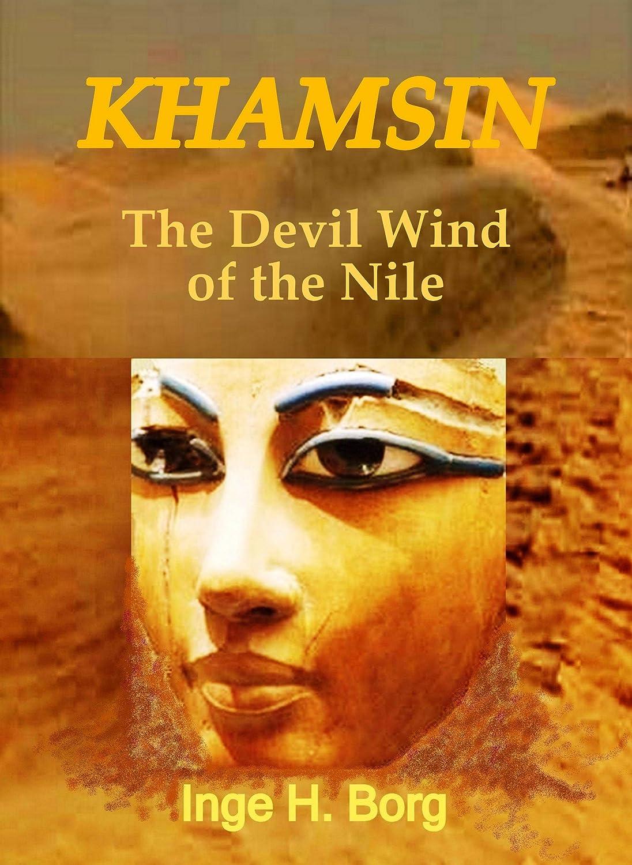 Khamsin-Sand