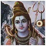 Shiv Aarti