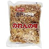 Yamahide Hana Katsuo Bonito Flakes, 1 Pound