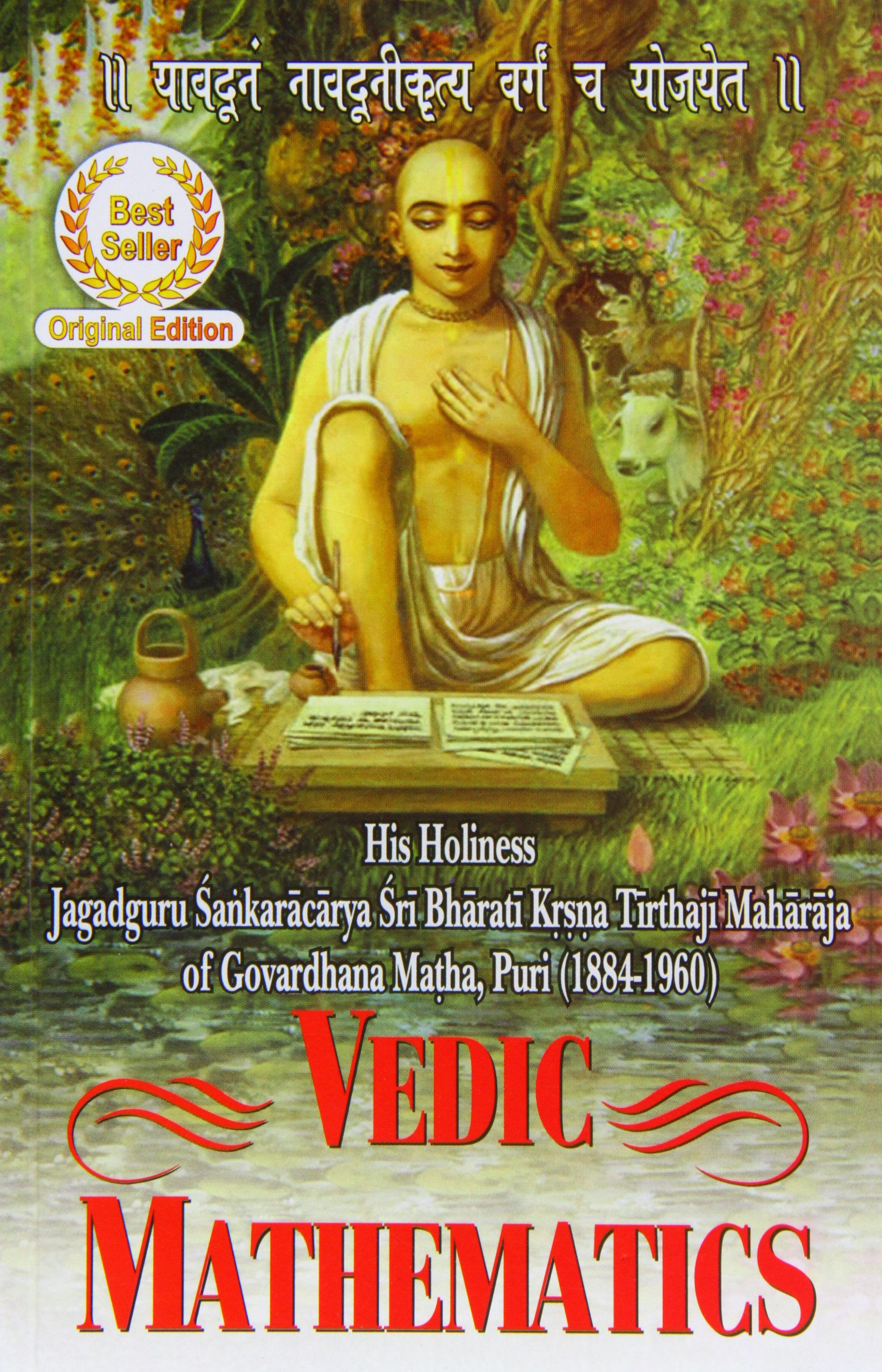 complete book of vedic mathematics pdf