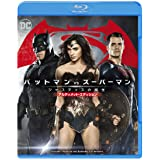 Batman Vs Superman Dawn of Justice Ultimate Edition Boxed buru-reisetto (Limited Time Offer/2 Pieces Set) [Blu-ray]