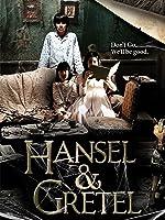 Hansel and Gretel [HD]