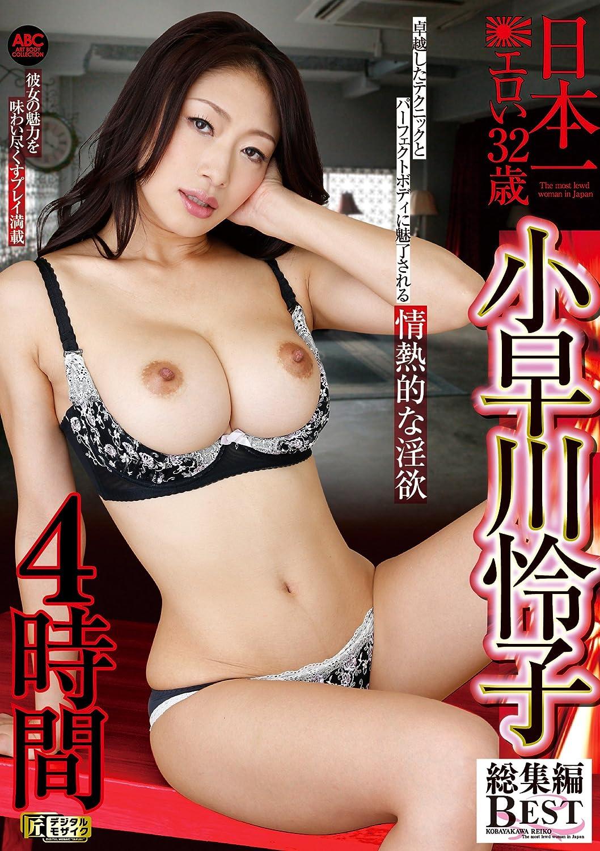 1PONDO 040516 274 – Reiko Kobayakawa
