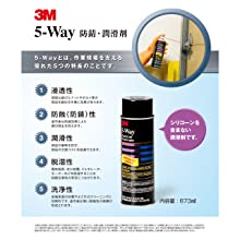 3M 5-Way Penetrant, 24 fl oz aerosol can (16.8 oz Net Fill)