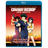 Cowboy Bebop: The Movie [Blu-ray] (Color: color)