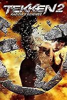 Tekken 2: Kazuya's Revenge