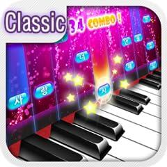 Piano Legends - Classic 2