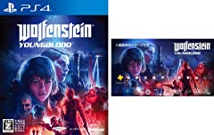 ウルフェンシュタイン: ヤングブラッド【Amazon.co.jp限定】PS4テーマ「Wolfenstein: Youngblood Official Static Theme」配信 - PS4 【CEROレーティング「Z」】