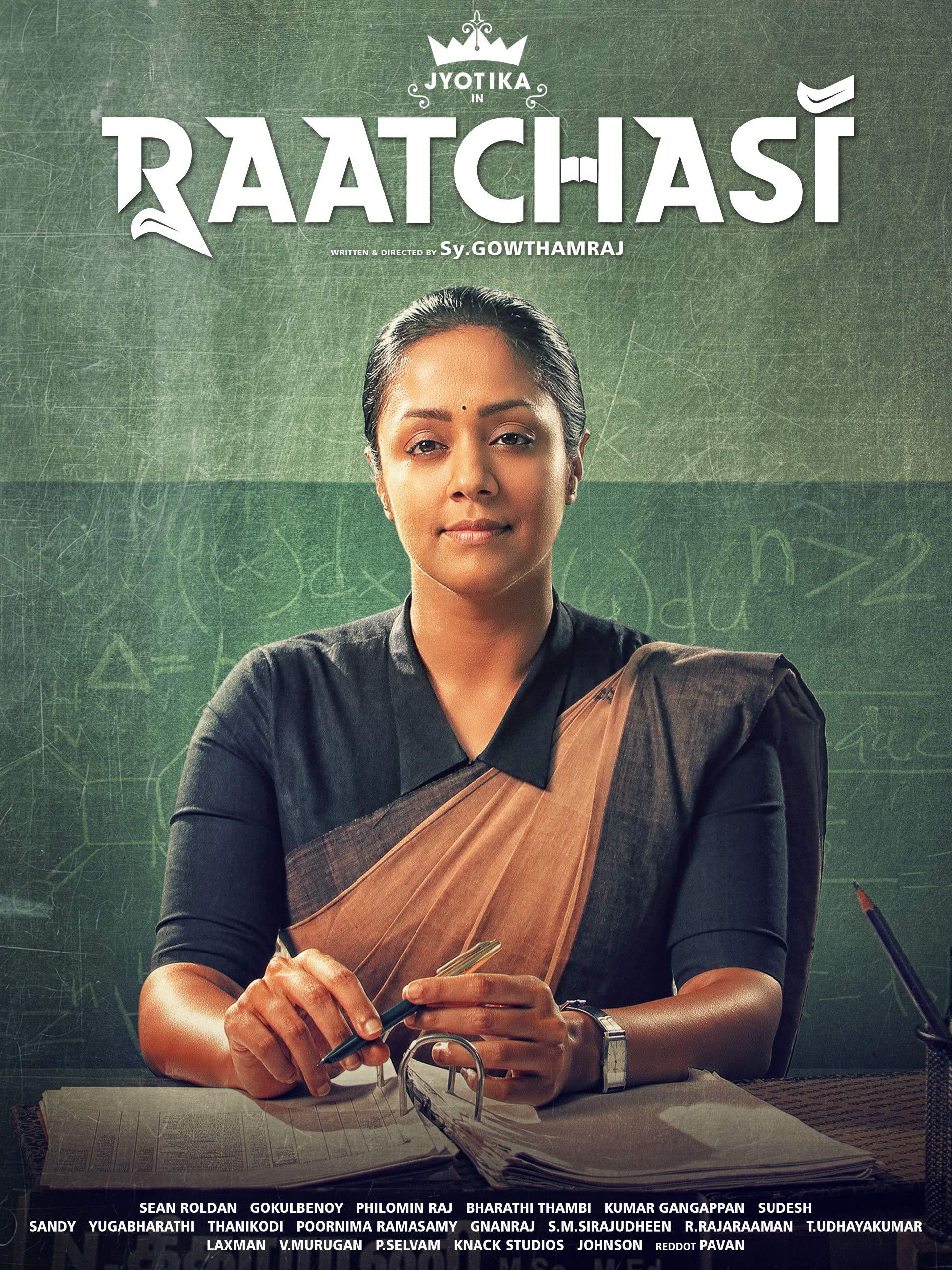 Raatchasi on Amazon Prime Video UK