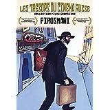 Pirosmani (1969) [ NON-USA FORMAT, PAL, Reg.0 Import - France ]