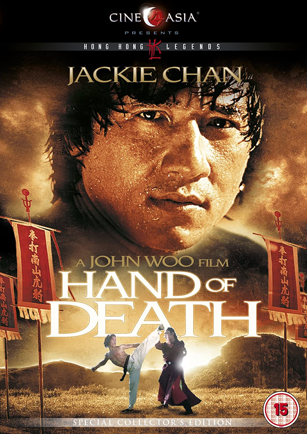 Jackie Chan in the Hand Of Death DVD