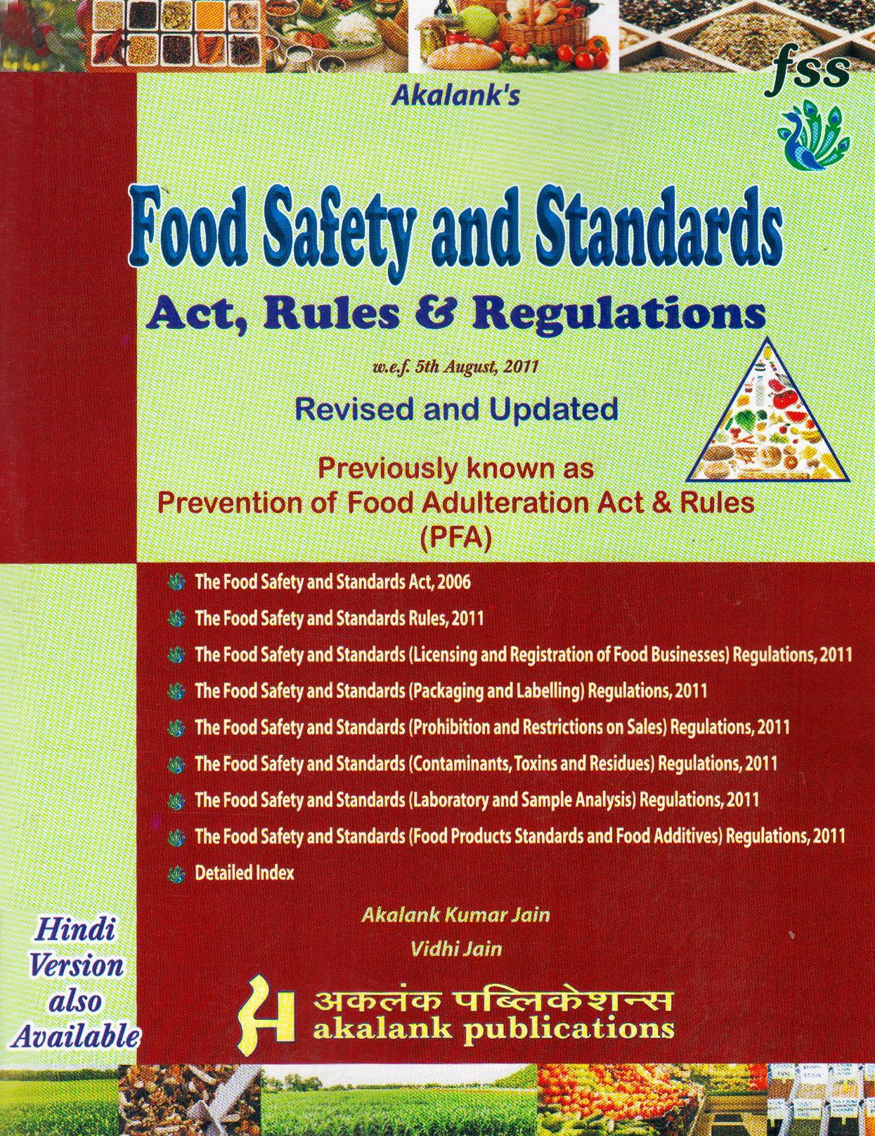 buy law of food safety standards act book online at low food safety and standards act rules regulations revised and updated
