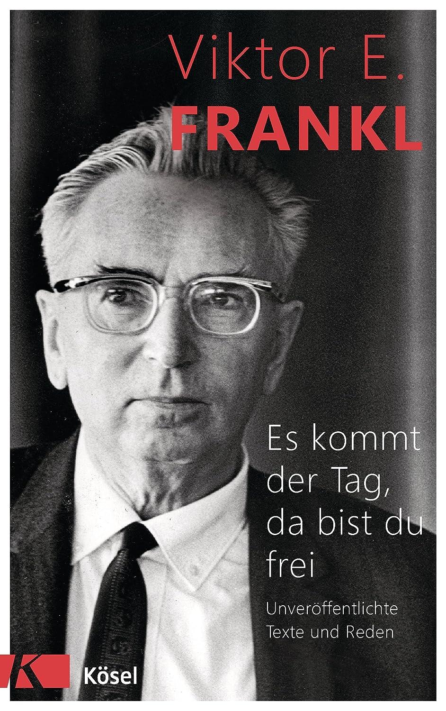 ヴィクトール・フランクル