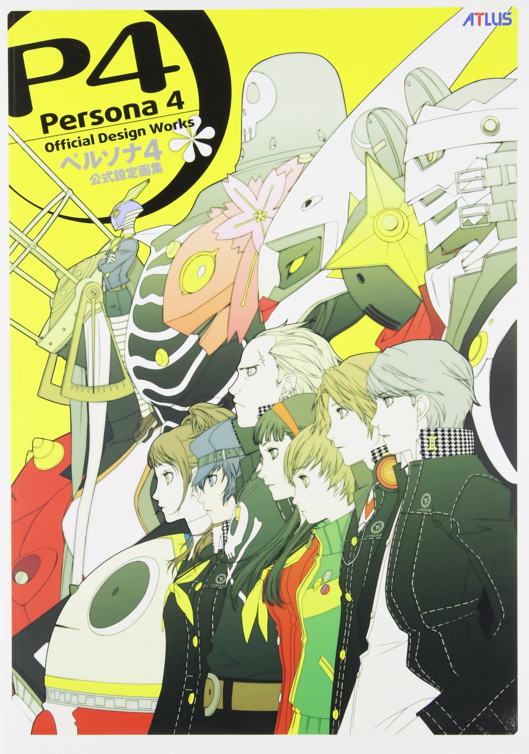 Gift Guide For Hardcore Persona Fans Game Idealist - Japan map persona 4