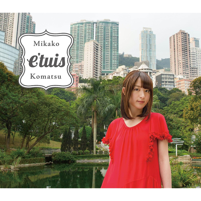 Mikako Komatsu Sky message