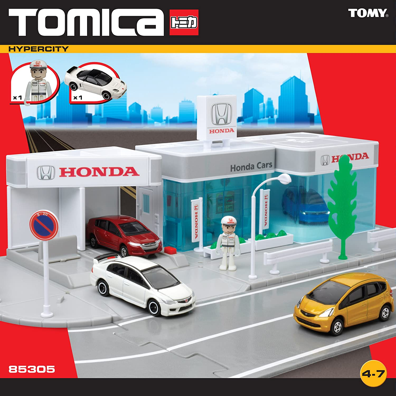 Tomica honda images galleries with a for Honda dealership hours