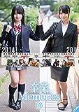 製品画像: Amazon: 卒業Memories 瞳 S-Cute [DVD]
