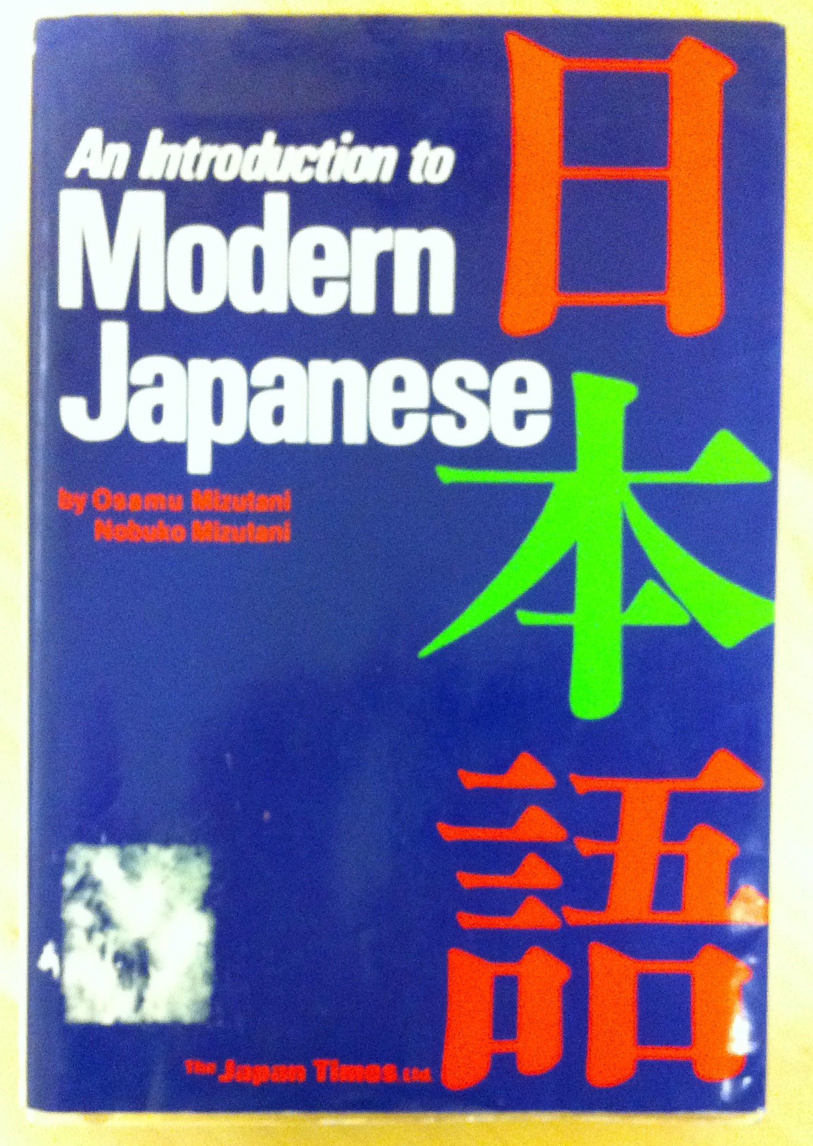 Introduction to Modern Japanese, Osamu Mizutani; Nobuko Mizutani
