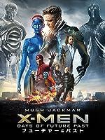 X-Men: �t���[�`���[���p�X�g (������)