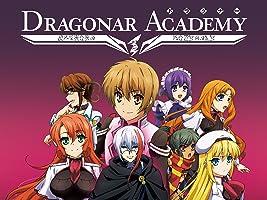 Dragonar Academy (Original Japanese Version) Season 1 (English Subtitled)
