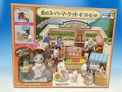 Supermarket gift set of limited Sylvanian Families forest (japan import)