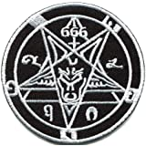 Satanic goat's head Baphomet pentagram pentacle 666 occult embroidered applique iron-on patch new (Color: Black & White, Tamaño: Measures 2.94 inches across (7.47 cm).)