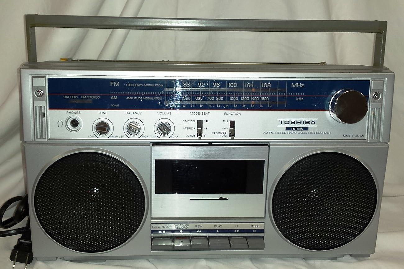 TOSHIBA BOOM BOX-GETTO BLASTER AM/FM RADIO CASSETTE PLAYER-RECORDER 4