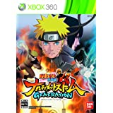 Naruto Shippuden: Narutimate Storm Generation [Japan Import]