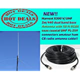 Harvest X300 V/UHF 2m/440 dual band base Antenna with 50 Ft Coax - 6.5dB/9.0dB