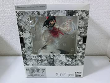 Touhou Project - Hakurei Reimu (PVC Completed Figure) [Hobby Japan Magazine Exclusive]