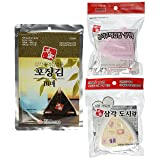 Kaneyama Seaweed Wrappers for Triangular
