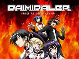 Daimidaler: Prince V.S. Penguin Empire  (Original Japanese Version) Season 1 (English Subtitled)