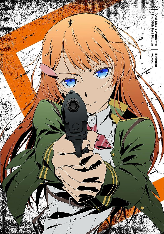 対魔導学園35試験小隊 第1巻 [Blu-ray]