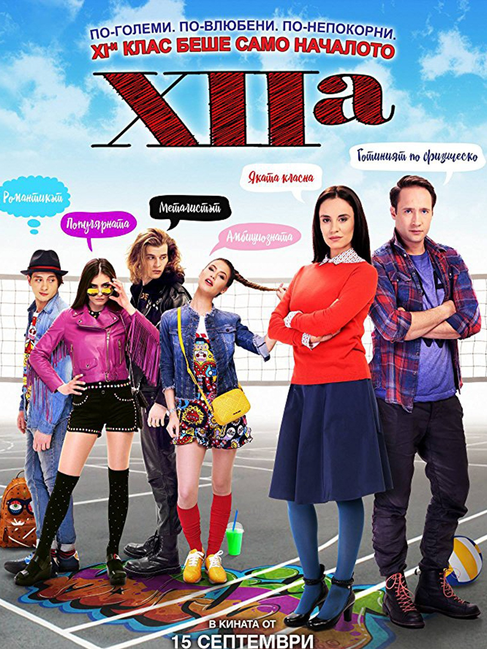12A on Amazon Prime Video UK