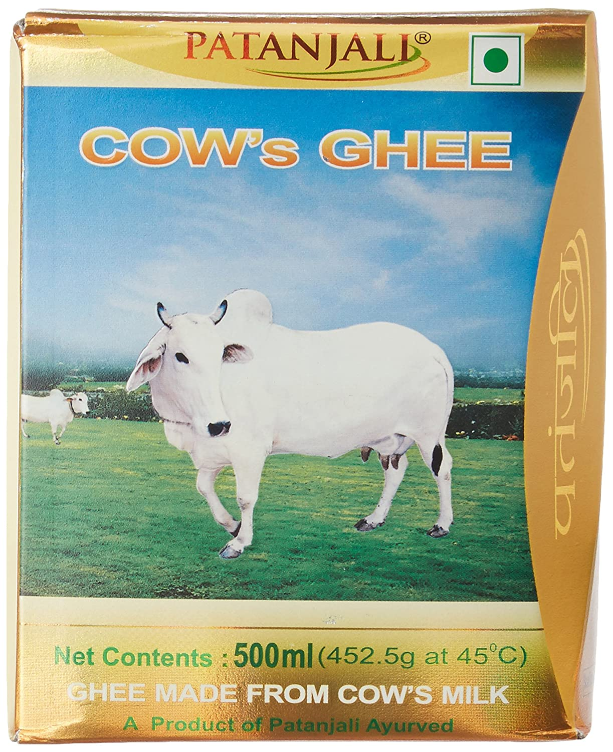 Patanjali Cows Ghee, 500ml By Amazon @ Rs.235