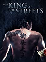 The King of the Streets [HD]