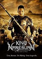 King Naresuan - Der Herrscher von Siam