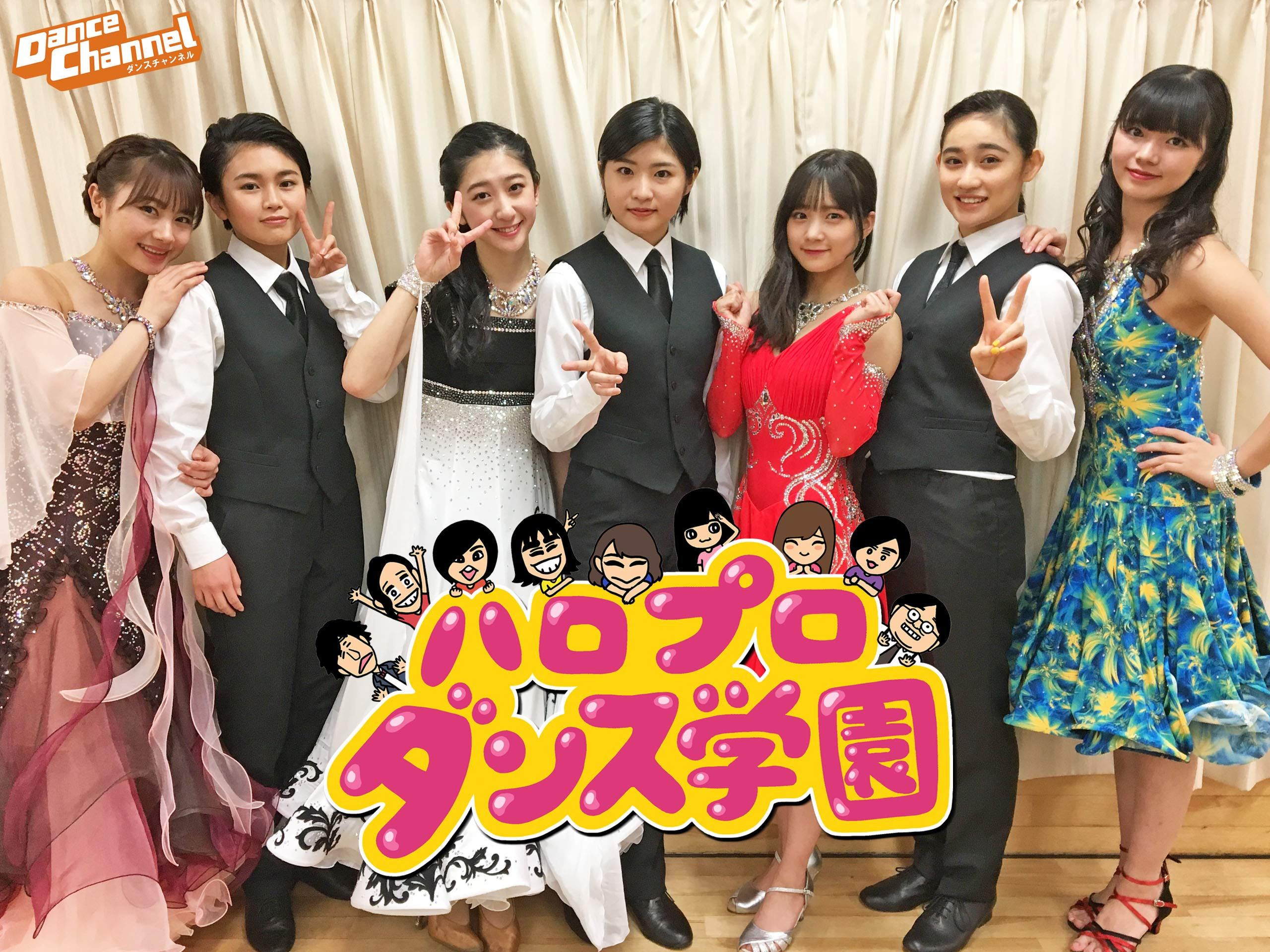 一人で行くHello! Project 20th Anniversary!! Hello! Project 2019 WINTER〜YOU & I〜NEW AGE〜part26 YouTube動画>5本 ->画像>736枚