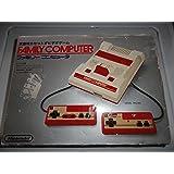 Nintendo Famicom (Family Computer System), Original 1983 Japanese Console