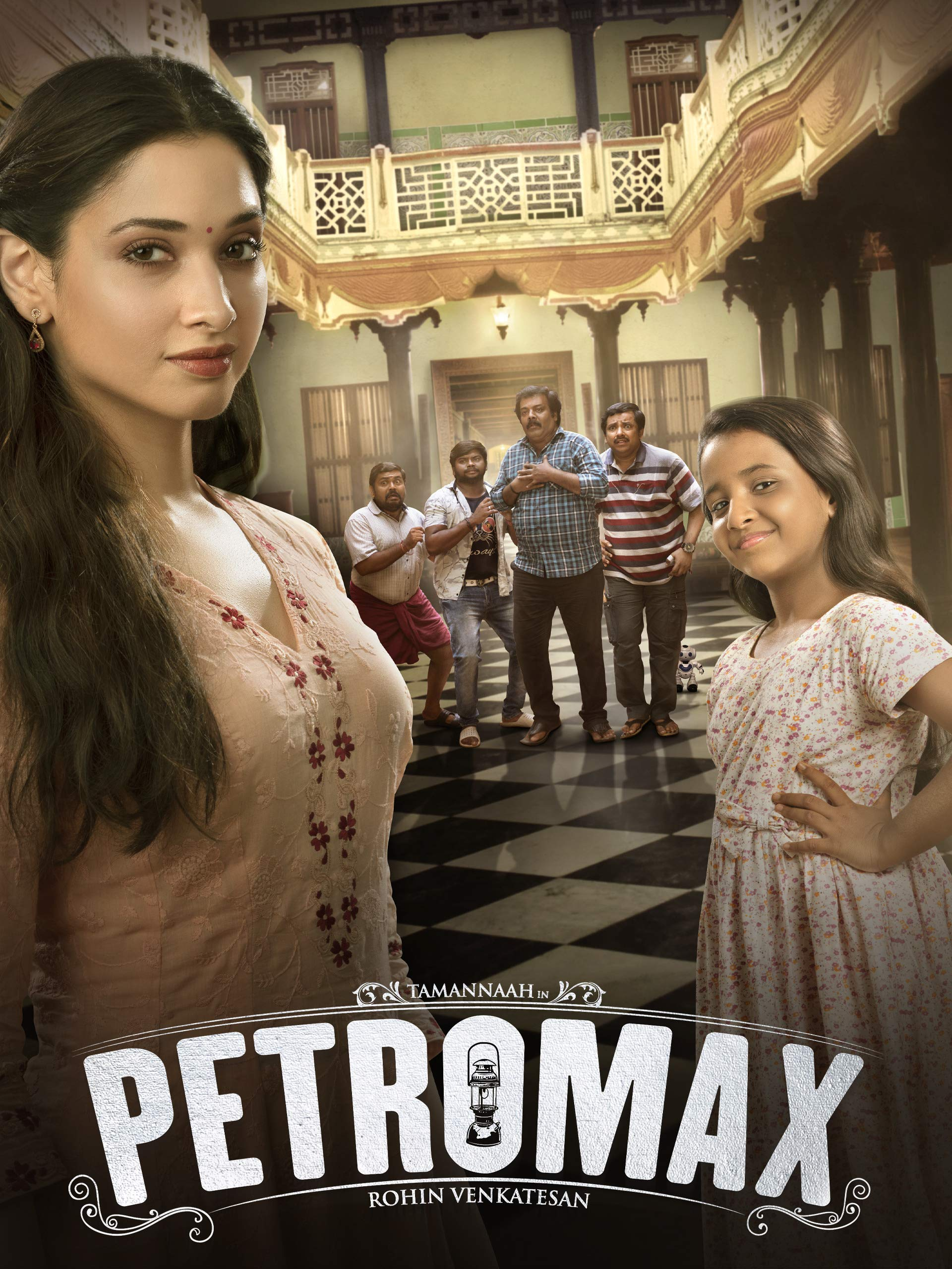 Petromax on Amazon Prime Video UK