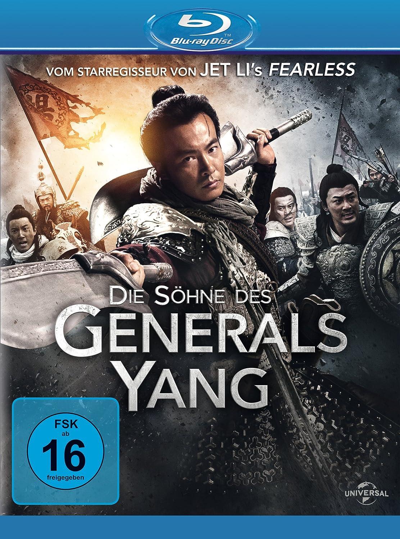 Die Söhne des General Yang, Blu-ray