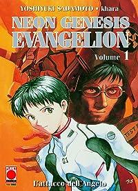 Neon Genesis Evangelion 1 (Terza edizione italiana)