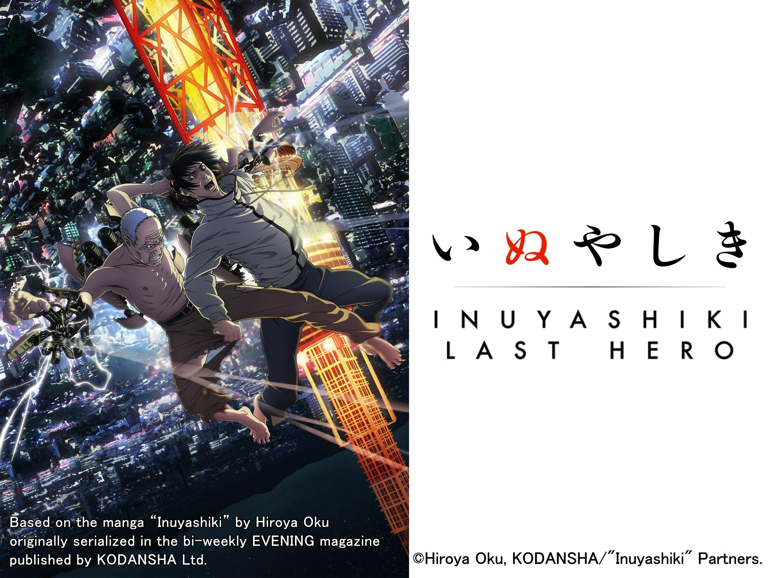 INUYASHIKI LAST HERO - Season 1
