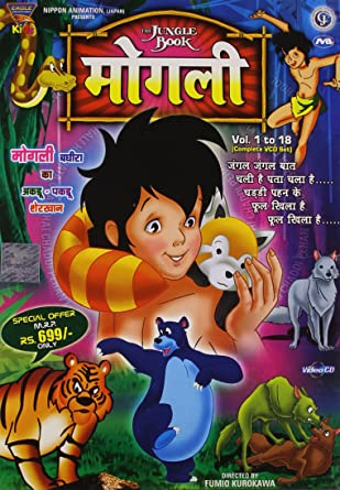essey in hindi Hindi essay for grade 4 worksheets - showing all 8 printables worksheets are ab4 gp pe tpcpy 193603, teaching material for 4th standard, grade 4 mathematics practice.