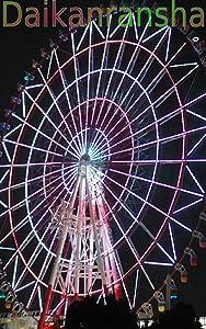Top 10 Tallest Ferris Wheels from Appa-apps