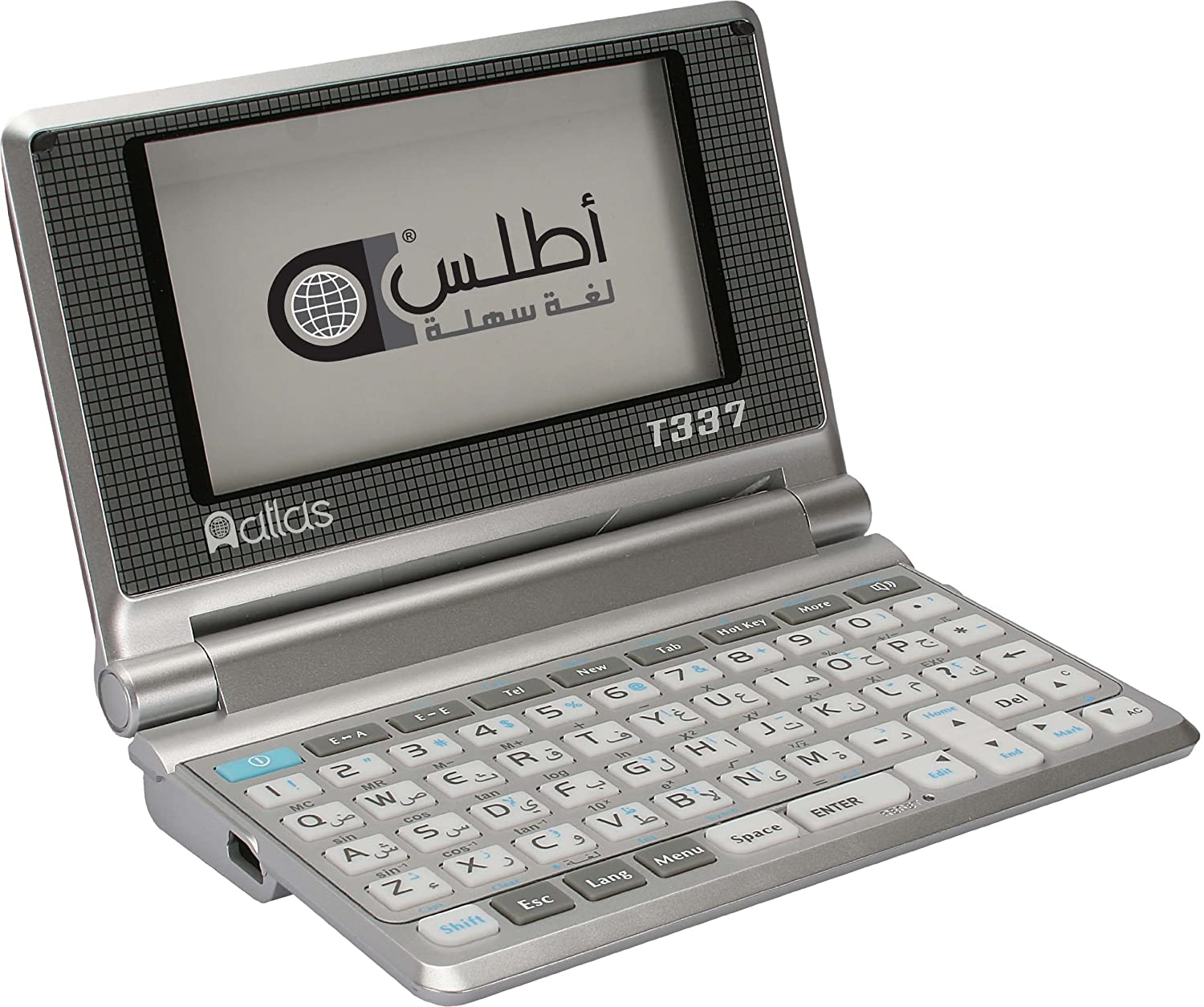 Atlas T337 Talking English, Arabic and Oxford Dictionary