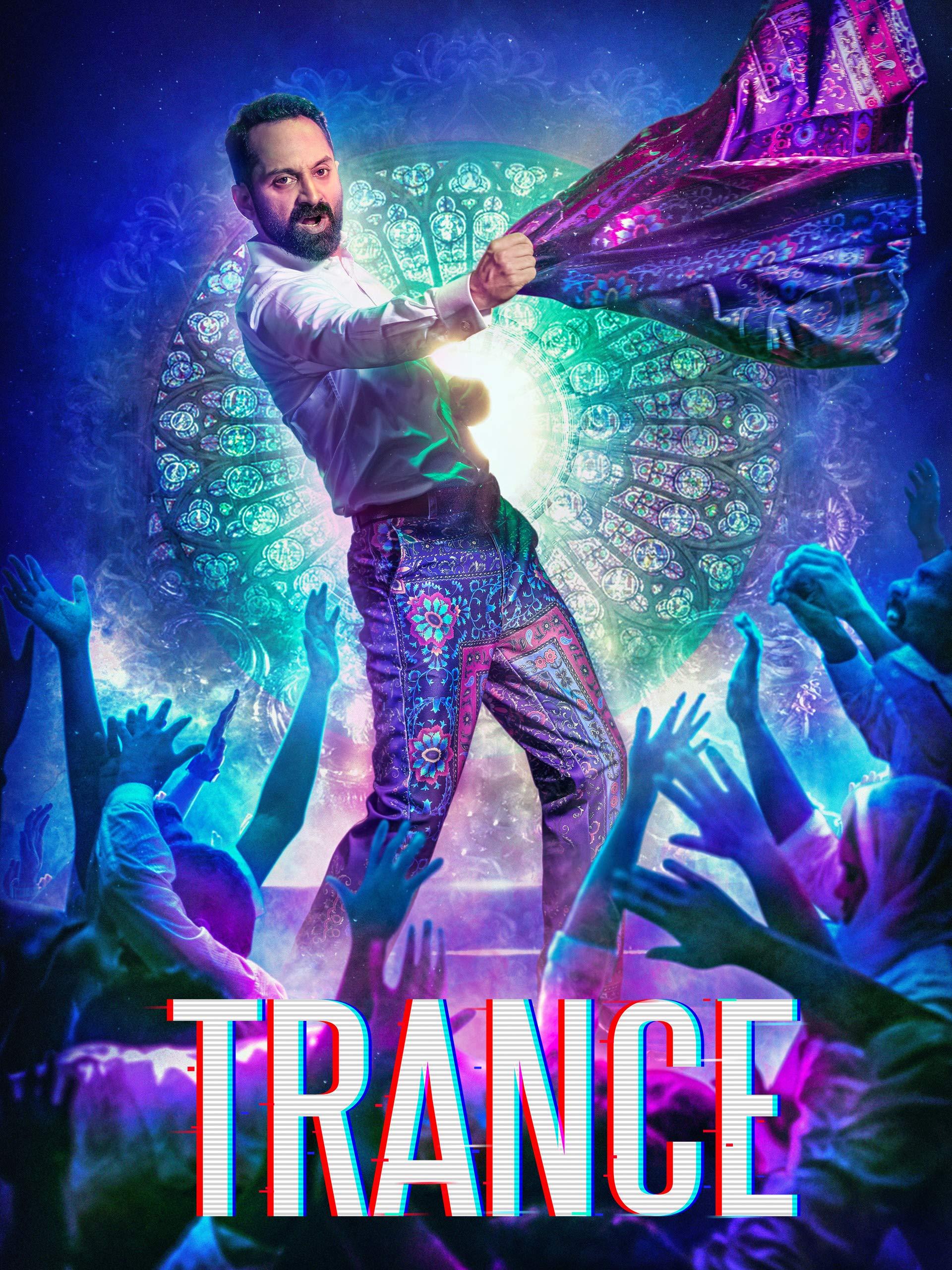 Trance (4K UHD)
