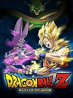 Dragon Ball Z: Battle of Gods - Uncut Version (English Subtitled)