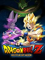 Dragon Ball Z: Battle of Gods - Uncut Version [HD]